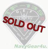 VAQ-135 BLACK RAVENS AFRICOMディプロイメント2012記念パッチ