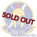 VAQ-131 LANCERS 部隊パッチ(現行NEW Ver.)
