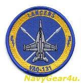 VAQ-131 LANCERS EA-18Gショルダーバレットパッチ(ベルクロ有無)