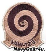 VAW-123 SCREWTOPS部隊パッチ(デザート)