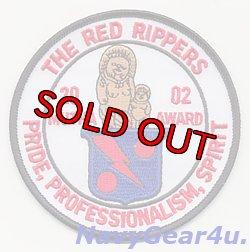 画像1: VF-11 RED RIPPERS 2002年度MUTHAアワード受賞記念パッチ
