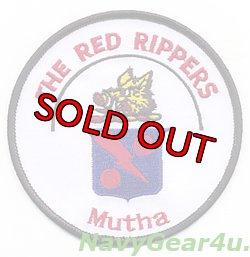 画像1: VFA-11 RED RIPPERS 2013年度MUTHAアワード受賞記念パッチ
