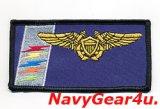 CVW-3 NFOネームタグ