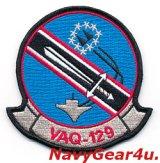 VAQ-129 VIKINGS THROWBACK部隊パッチ