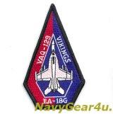 VAQ-129 VIKINGS EA-18Gショルダーパッチ(ベルクロ有無)