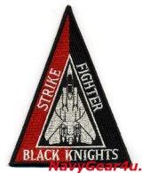 VF-154 BLACK KNIGHTS STRIKE FIGHTERショルダートライアングルパッチ(レッド/ブラック/ベルクロ有無)