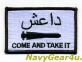 "OPERATION INHERENT RESOLVE""COME AND TAKE IT""フラッグパッチAGM-65マベリックVer.(ベルクロ有無)"