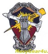 VAQ-136 GAUNTLETS 2003年湾岸戦争イラキフリーダム作戦参戦記念パッチ