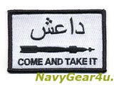 "OPERATION INHERENT RESOLVE""COME AND TAKE IT""フラッグパッチGBU-12 LGB Ver.(ベルクロ有無)"