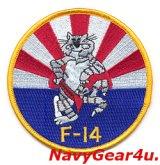 VF-111 SUNDOWNERSトムキャットマスコットパッチ(レッドガンベルトVer.)