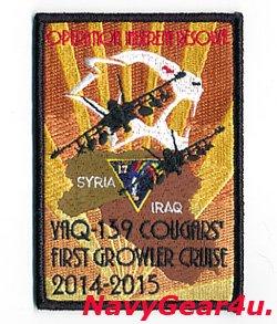 画像1: VAQ-139 COUGARS'ファーストグラウラークルーズ2014-15記念パッチ