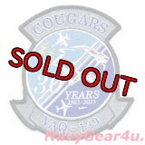 VAQ-139 COUGARS部隊創設30周年記念部隊パッチ