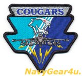 VAQ-139 COUGARS EA-18G GROWLERショルダーパッチ