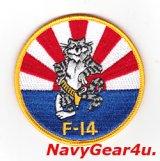 VF-111 SUNDOWNERSトムキャットマスコットパッチ(イエローベルトVer./スモール)