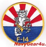 VF-111 SUNDOWNERSトムキャットマスコットパッチ(イエローベルトVer.)