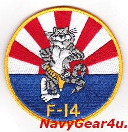 画像1: VF-111 SUNDOWNERSトムキャットマスコットパッチ(イエローベルトVer.)