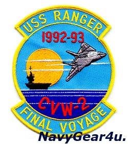 画像1: VF-1 WOLFPACK CVW-2/CV-61 RANGERファイナルクルーズ1992-93記念パッチ