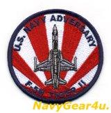 VFC-111 SUN DOWNERS F-5Nショルダーバレットパッチ(ベルクロ有無)