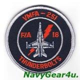 VMFA-251 THUNDERBOLTS F/A-18Cショルダーバレットパッチ(ベルクロ有無)