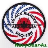 VAQ-135 BLACK RAVENS 2015、2016-2017三沢UDP展開記念ショルダーパッチ(ベルクロ有無)