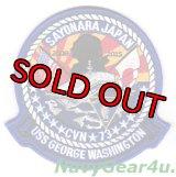 CVN-73/CVW-5 サヨナラジャパン2008-2015離日記念パッチ