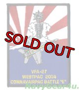 VFA-27 ROYAL MACES ウエストパック2014クルーズ/バトルEアワード受賞記念パッチ
