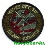 HSC-25 ISLAND KNIGHTS DET-6 MH-60Sショルダーバレットパッチ(サブデュード)