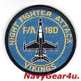 VMFA(AW)-225 VIKINGS F/A-18Dショルダーバレットパッチ(ベルクロ有無)