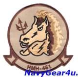 HMH-461 IRON HORSES部隊パッチ(デザート/ベルクロ有無)