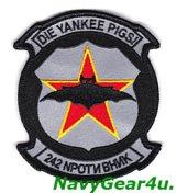 VMFA(AW)-242 BATS RED AIR部隊パッチ(現行Ver/ベルクロ有無)