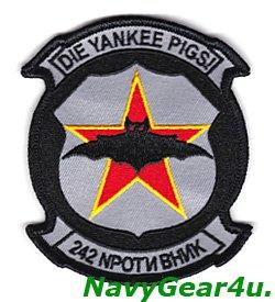 画像1: VMFA(AW)-242 BATS RED AIR部隊パッチ(現行Ver/ベルクロ有無)