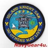 HSC-25 ISLAND KNIGHTS MH-60Sショルダーバレットパッチ(ベルクロ有無)