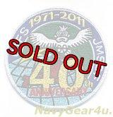 第61航空隊部隊創設40周年記念パッチ(ベルクロ付き)