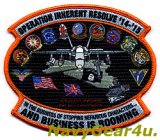 CVW-17/CVN-70 2014-15 OIRコンバットクルーズ記念パッチ(VFA-94)