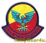 49WG/29AS 部隊パッチ(ベルクロ付き)