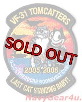 VF-31 TOMCATTERS LAST CAT STANDING BABY! 2005-2006パッチ