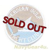 U.S.NAVY PERSIAN GULF YACHT CLUBパッチ(ペルシャ湾ヨットクラブ)
