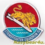 VFA-15 VALIONS部隊パッチ(最終期)