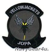 VAQ-138 YELLOW JACKETS JOPA部隊パッチ(Ver.2/ベルクロ有無)