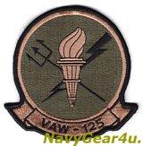 VAW-125 TIGERTAILS部隊パッチ(サブデュード)