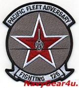 VF-126 BANDITS 部隊パッチ(ベルクロ有無)