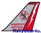 VS-24 SCOUTS 2007年部隊解散記念パッチ(垂直尾翼)