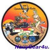 CVW-1/CVN-71 オペレーション・インヘレントリゾルブ 作戦クルーズ2015記念パッチ