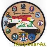 CVW-1/CVN-71 オペレーション・インヘレントリゾルブ コンバットクルーズ2015記念パッチ