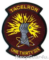 VAQ-136 GAUNTLETS THROWBACK部隊パッチ(TACELRON Ver./ベルクロ有無)