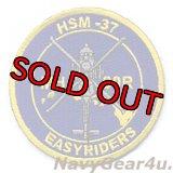 HSM-37 EASY RIDERS MH-60Rショルダーバレットパッチ