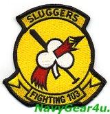 VFA-103 JOLLY ROGERS THROWBACK部隊パッチ(SLUGGERS Ver.)