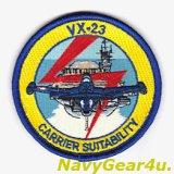 VX-23 SALTY DOGS THROWBACK F9Fショルダーバレットパッチ(ベルクロ有無)