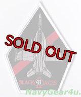 VFA-41 BLACK ACES F/A-18Fショルダーパッチ(ベルクロ有無)