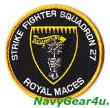 VFA-27 ROYAL MACES NWUユニフォーム用部隊パッチ(ラウンド/ベルクロ有無)